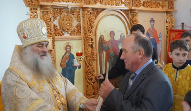 Освящение нового храма в Солоновке