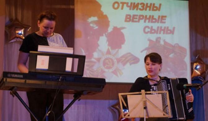 Конкурс песни «Отчизны верные сыны»