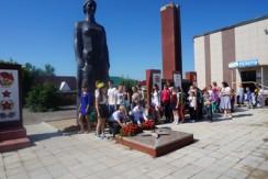 День памяти и скорби у мемориала Славы