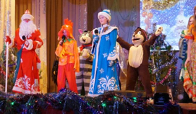 Новогоднее представление «Волшебные валенки» в РДК