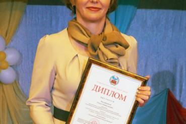 Лауреат краевого конкурса