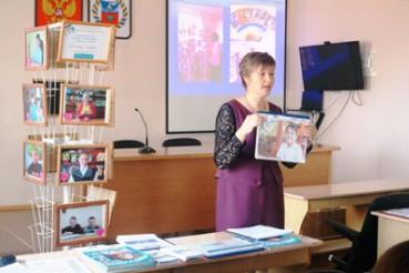 В районе прошла презентация краевой передвижной выставки «Я ищу маму!»