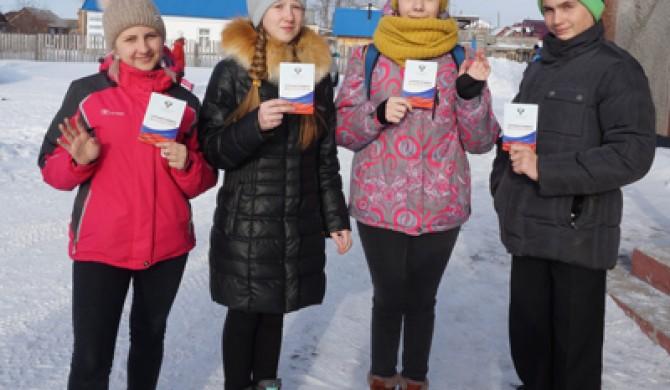 Год добровольца в Новичихе