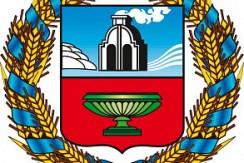 Губернатор Александр Карлин внес в Алтайское краевое Законодательное Собрание проект закона в целях повышения оплаты труда работников бюджетной сферы