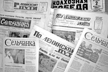 Подписка на районную газету «Сельчанка» на следующий год в разгаре!