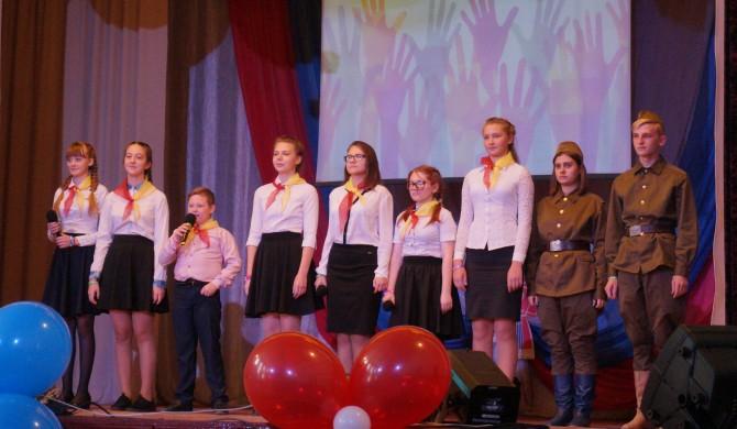 Фотоотчет с мероприятия, посвященного Дню народного единства и 100-летию ВЛКСМ