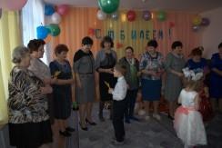 Фотоотчет с 40-летнего юбилея д/с «Искорка»