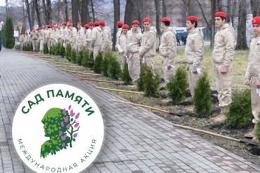 Заместитель Председателя Правительства Алтайского края Александр Лукьянов провел совещание по подготовке к акции «Сад памяти»