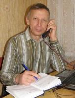 Бутенко С. А.