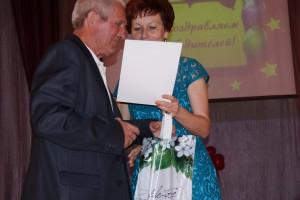 Победитель читательского конкурса С. Ф. Трухин