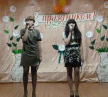 И. Демченко и А. Линькова