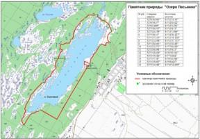 Карта озера Песьяное