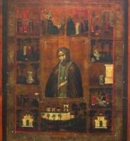 Икона «Серафим Саровский в житии»