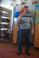 А. И.Щербаков