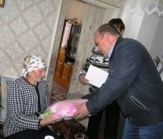 Поздравляет А. В. Чугуров