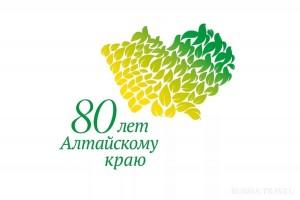 80 лет краю