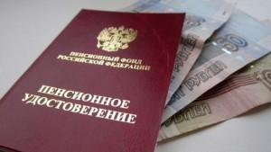 Какой будет страховая пенсия в Алтайском крае в году, Газета Сельчанка