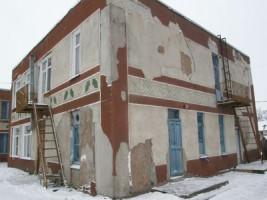 "Таким было здание ""Искорки"" до ремонта"
