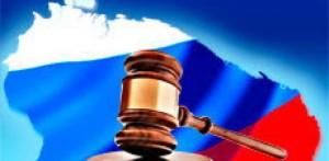Нормативные-правовые-акты-в-Российской-Федерации-533x261