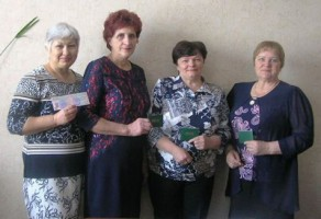 Г. И. Балуева, Н. А. Никифорова, Н. И. Морозова, Е. Л. Гомозова
