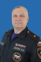 И. Н. Лисин