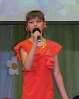 Ксения Вилкова