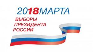 vybory_logo