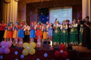 Парад всех участников концерта