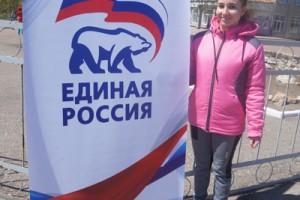 А. Чуракова, комитет по образованию