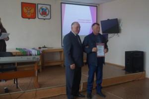 В. И. Петров