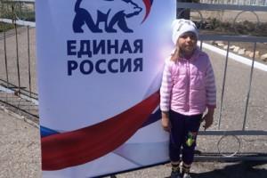Лиза Лаптева, Лобаниха