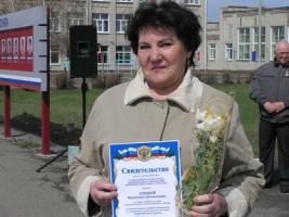 В. В. Лукина