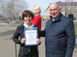 О. П. Яловенко