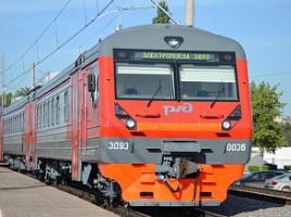 ee_train_1