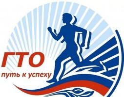 TSifrovoe-televid-2-696x490