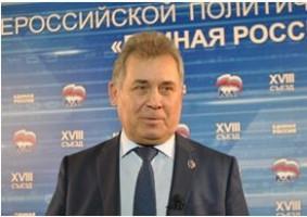 А. Романенко