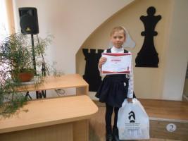 Лаптева Екатерина краевой шахматный клуб