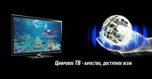 TV2(2)