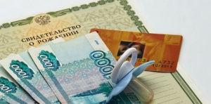 vyplaty-za-tretiego-rebenka-300x148