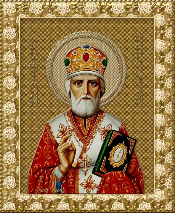 С 13 по 23 февраля в Казанском храме с. Новичиха будут пребывать мощи святителя Николая Чудотворца и святой блаженной Матроны Московской