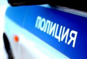 politsiya-3-300x204