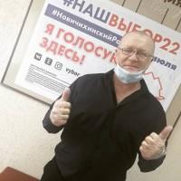 С. А. Марченко