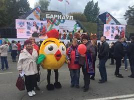 Випин 290 лет Барнаулу
