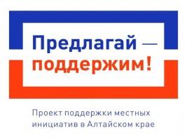 Логотип-ППМИ