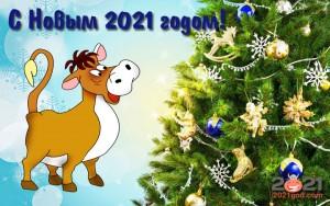 otkrytki-s-novym-2021-godom-64